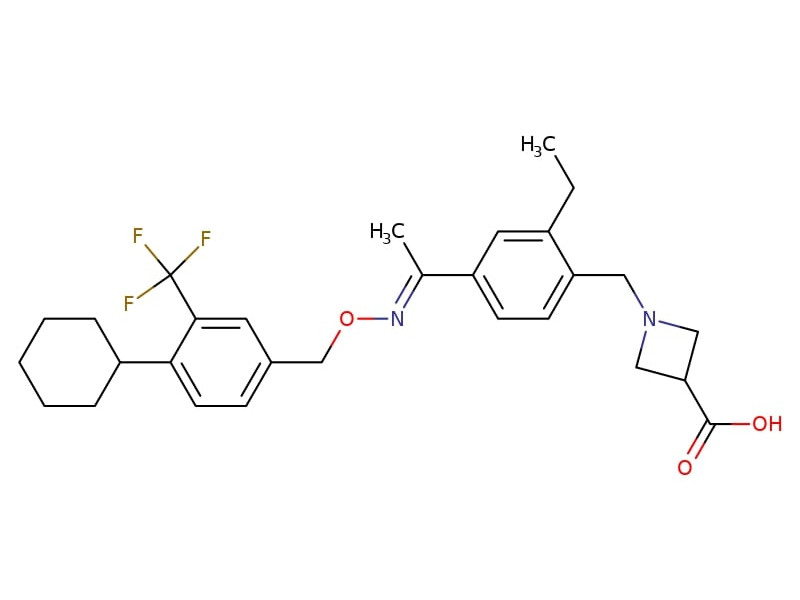 Mayzent® (siponimod) is the first FDA- approved drug to treat relapsing forms of multiple sclerosis. Image courtesy of U.S. National Library of Medicine, National Institutes of Health, Health & Human Services.